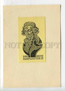 3052286 Old Ex libris bookplate by Humplstotter