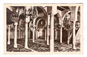RP; CONSTANTINE, Algeria, 1910-30s Interieur Mosquee d'Ahmed Bey