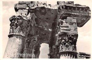 Pilafond du Temple de Bacchus Baalbek, Syria , Syrie Turquie, Postale, Univer...