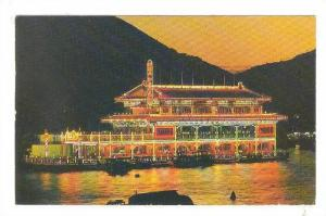 Sea Palace, Floating Restaurant in Aberdeen, Hong Kong, China, 40-60s