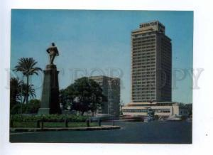 179462 EGYPT Sheraton Hotel Cairo old 3-D postcard