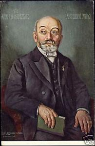 Inventor ESPERANTO, Zionist ZAMENHOF (1910s) Judaica