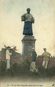 china, SHANGHAI, Sir Lee Hung Chang Monument at Sica Wei Road (1911) Postcard