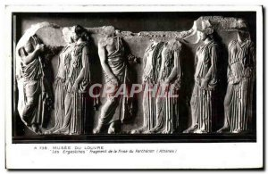 Old Postcard Musee Du Louvre Ergastines The Fragment Of The Parthenon Frieze ...