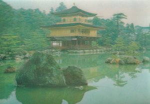 Chinese Water Temple Three Dimensional 3D Postcard