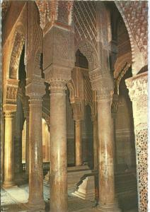 Morocco, The Saadian tombs, 1976 used Postcard