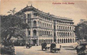 India, Bombay, Elphinstone Circle