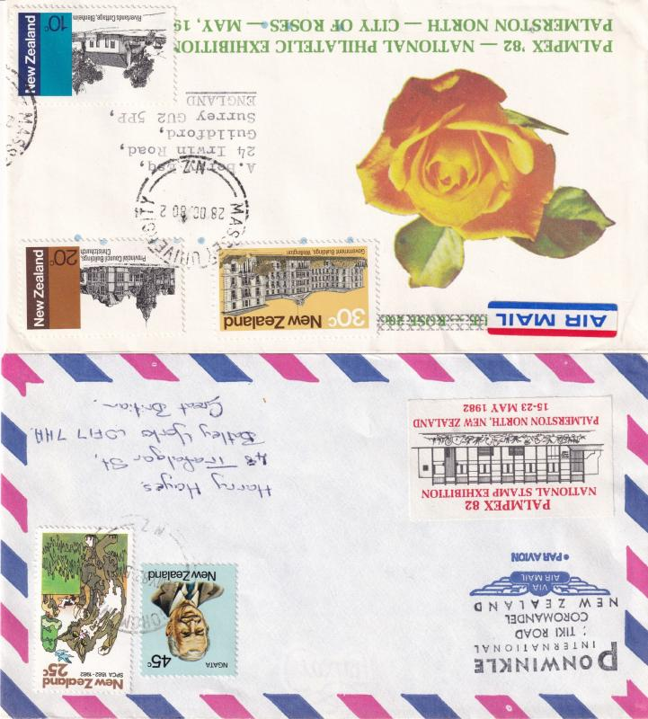 Palmerston 82 City of Roses Ngata New Zealand 2x First Day Cover s