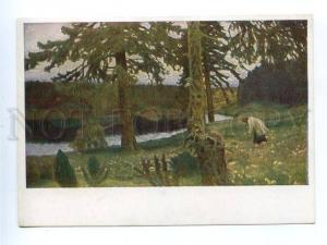 155023 RUSSIA type LAKE Forest by VASNETSOV vintage PC