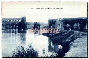Old Postcard Hamah Noria on I Orontes Syria Syria