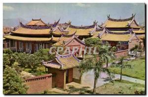 Old Postcard Taipei Confucius Temple Taiwan China China