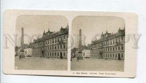 3107294 GERMANY Koblenz Neues Postgebande Vintage STEREO PHOTO