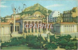 Postcard Modern Athens Academy