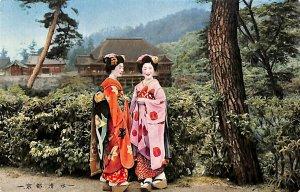 JAPAN TWO GEYSHA GIRLS IN KIMONO geisha girls kimono people women garden green