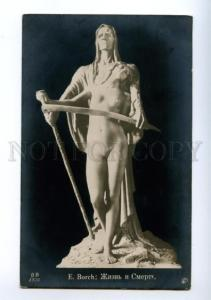 139643 Nude WITCH Life & Death SKELETON by BORCH vintage PC