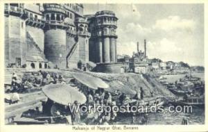 Benares, India Maharaja of Nagpur Ghat  Maharaja of Nagpur Ghat