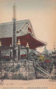 NIKKO , Japan , 00-10s ; Sanbatsudo & Sorinto
