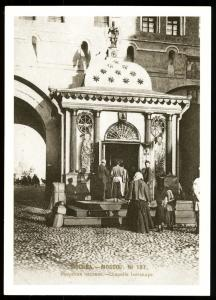 IMPERIAL RUSSIA MOSCOW Life Chapel of the Iberian Mother of God Postcard