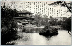 Kyoto, JAPAN Postcard KINKAKUJI TEMPLE GOLDEN PAVILION Zen Buddhist Temple