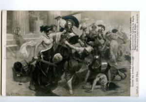 140970 Nude Spartan women fighting Aegila by LAPEYRE old SALON