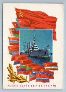 1976 Battle Ship FLAGS Socialist USSR Republics GLORY OCTOBER Soviet Postcard