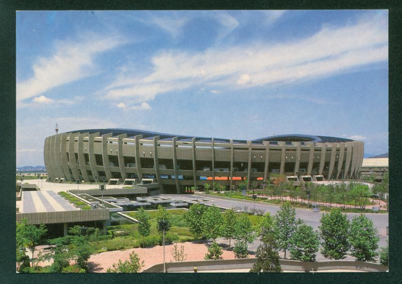 Seoul Chamsil Sports Complex 1988 Summer Olympics Building South Korea Postcard