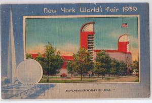 1939 NY Worlds Fair, Chrysler Motors Bldg