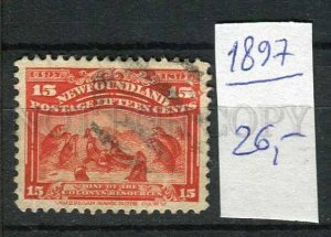 265247 Newfoundland 1897 year used stamp seals
