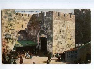 247372 JERUSALEM Jaffa Gate Tourist office Vintage postcard
