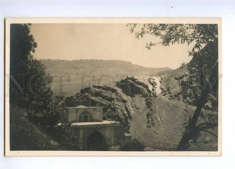 193112 IRAN Persia SHIRAZ Koran Gate Vintage postcard