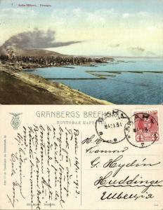 azerbaijan russia, BAKU BACOU, Bibi-Zybat, Oil Mining (1913) Postcard