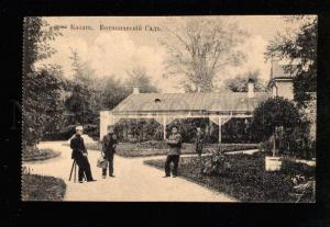 033106 RUSSIA Tatar KAZAN Botanical garden Vintage PC