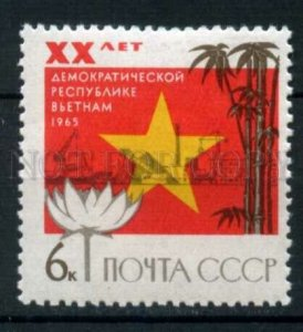 506607 USSR 1965 year Anniversary of Vietnam Republic stamp