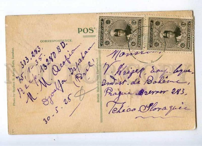 193228 IRAN Persia ISFAHAN Vintage RPPC w/ stamp 1924 year