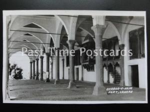 c1963 RP - PAKISTAN, DARBAR-E-AAM FORT, LAHORE