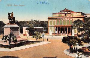 Cairo Egypt, Egypte, Africa Opera Square Cairo Opera Square
