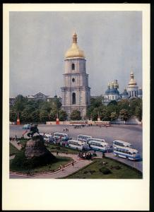 1970 KIEV Ukraine St. Sophia Cathedral Museum Photo Soviet Postcard