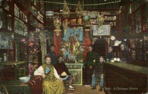 Chinatown Chinese Store Interior San Francisco CA Cancel c1915 Postcard