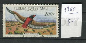 265114 MALI 1960 year used stamp BIRD eagle