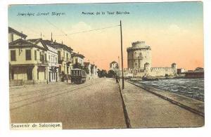 Avenue de la Tour Blanche , Salonique , GREECE , 00-10s