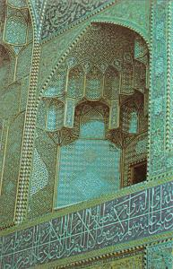Iran Isphahan Shah mosque mosaic