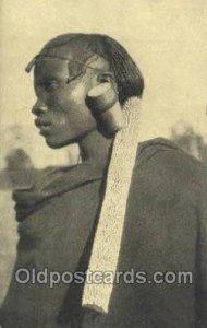 Kenya African Life Unused