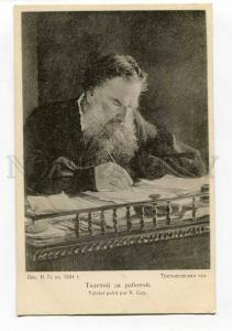 270217 RUSSIA GE GHE GAY Tolstoy at work St.Eugenie  Red Cross
