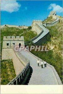 Postcard Modern China Ancient beacon tower at Pataling Pass