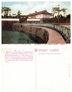 Sakurada Gate, noted historic place, Tokyo, Japan