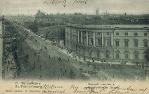 Russia St Petersburg Nevsky Prospekt 04.40