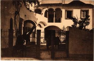 CPA Evora- Casa typo alemtijano, PORTUGAL (760806)