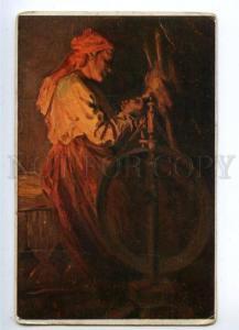 156832 RUSSIA Type Woman Spinner by KASATKIN vintage KRONSTADT