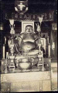singapore, Chinese Temple, Buddha (1930s) RPPC