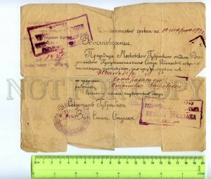 434836 1923 Certificate work as double bass player father violinist Shpilberg